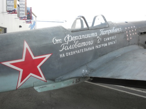 Russian Yakovlev Yak-3 Fighter from World War Two