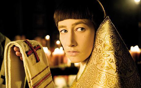 Pope Marigold I