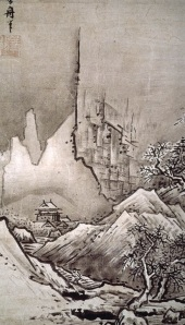 """Winter Landscape"" by Sesshu Toyo"