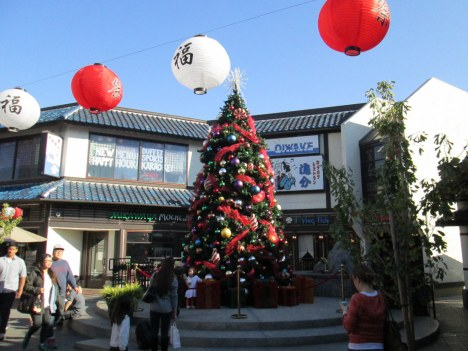 Christmas Tree at Japanese Village Shopping Center