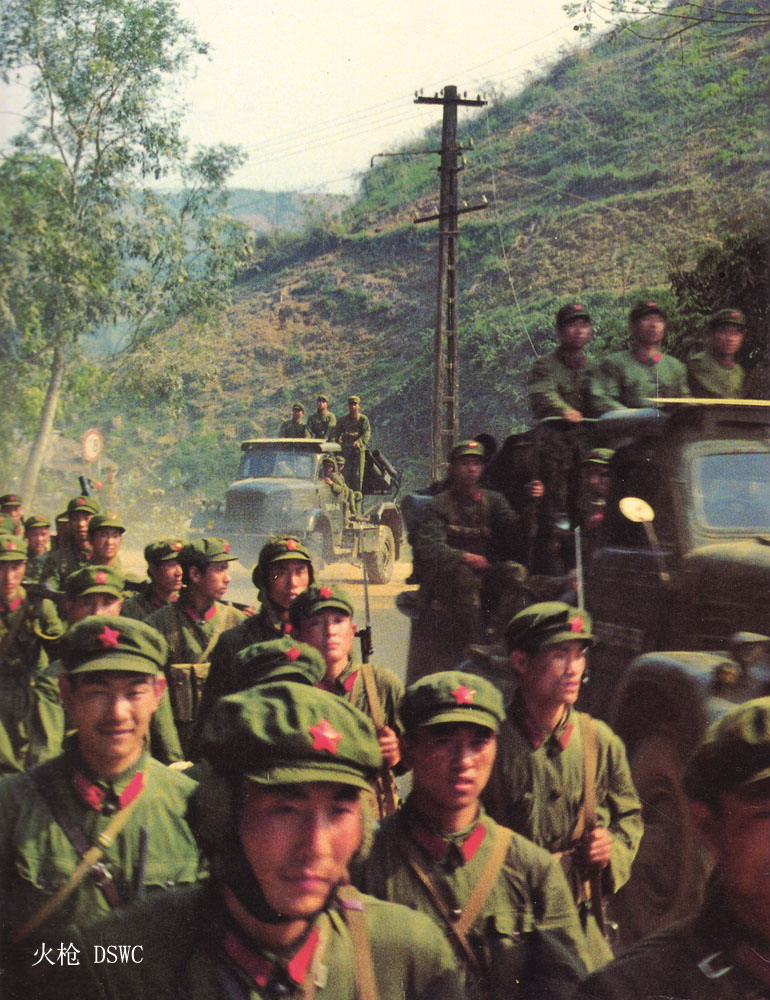 Chinese Troops in the Sino-Vietnamese War of 1979