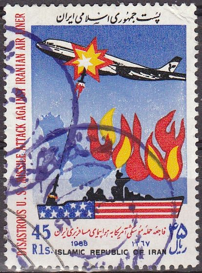 Iran Stamp Commemorating the Incident