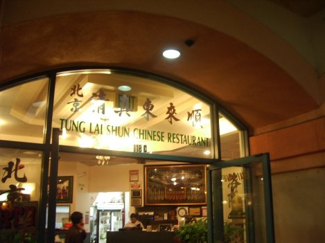 The Much Lamented Tung Lai Shun Islamic Chinese Restaurant