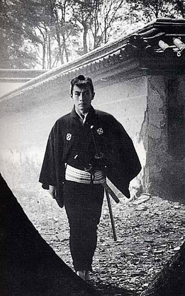 Raizo as Kyoshiro Nemuri